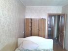 Увидеть фотографию  Сдается комната ул, Ленинградская Октябрьский район ост, Коммунстроевская 59944548 в Новосибирске