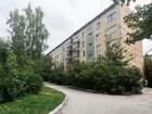 Свежее фотографию  Посуточно 1-комнатная в Академгородке 65488517 в Новосибирске
