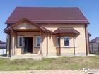 Уникальное фотографию  Меняю дом в Краснодаре на квартиру в Новосибирске или продам 66335351 в Новосибирске