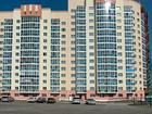 Скачать foto Коммерческая недвижимость Срочно сдам нежилые помещения офисного и торгового назначения 66437414 в Новосибирске