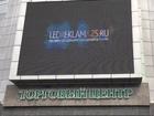 Скачать бесплатно фото  Производство и поставка светодиодных экранов, видеостен, медиавывесок, с доставкой по РФ 66505491 в Новосибирске