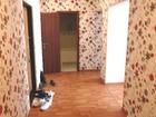 Скачать бесплатно foto  Сдается 1к квартира ул, Татьяны Снежиной 46 Октябрьский район ост, Сквер 67753081 в Новосибирске