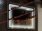 Скачать бесплатно изображение  Купить прямоугольное зеркало с LED подсветкой в Новосибирске 67945166 в Новосибирске