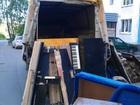 Смотреть изображение  вывоз диванов утилизация ,грузчики, газель 67987112 в Новосибирске