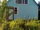 Увидеть foto  Продам дачу в снт Семицвет, 10 соток, дом 90 м, кв, , цена 950 тыс, руб, 68100298 в Новосибирске