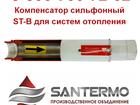 Свежее фотографию Сантехника (оборудование) компенсатор линзовый осевой 68565916 в Новосибирске