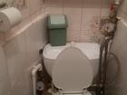 Просмотреть фото Аренда жилья Сдается комната в Академгородке 68804341 в Новосибирске
