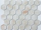 Увидеть фото Отделочные материалы Мозаика из стекла, камня, керамики и металла от производителя 68926235 в Новосибирске