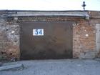 Смотреть фотографию  Сдам капитальный гараж, Академгородок, Щ, ГСК Заря 54, Ул, Пасечная 1Ак2, рядом с Демакова 17, Звоните т, 219-56-96, 69394922 в Новосибирске