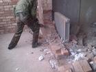 Скачать бесплатно изображение Другие строительные услуги демонтаж перегородок стен 69795024 в Новосибирске