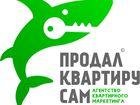 Новое фотографию Поиск партнеров по бизнесу Ищу партнера или инвестора в проект Продал квартиру сам 69883750 в Новосибирске