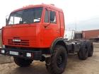 Уникальное фотографию Грузовые автомобили КАМАЗ 43118 шасси 2007 г, в, 80143599 в Новосибирске