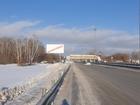 Скачать фотографию Свидетели, Очевидцы ДТП Советское шоссе , 18, 01, 2021 в 14:00 остановка п, Мичуринец 83400790 в Новосибирске