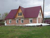 Продам кирпичный дом, Болотнинский район,с, Новобибеево Продам или обменяю на кв