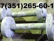 Продам новые опорные катки для крана МКГ-25 БР Предлагаем новые катки опорные дл