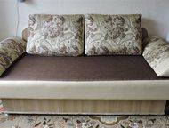 Продам диван Продам диван с подушками. Спальное место 88 х 190 см. Есть ящик для