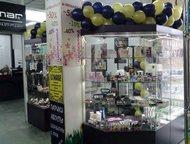 Действующий отдел косметики и парфюмерии Продам готовый бизнес в самом начале се