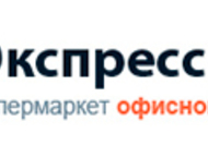Экспресс Офис - качественная мебель Гипермаркет офисной мебели №1 в России «Эксп