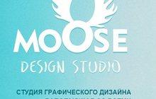 Графический дизайн, Логотип