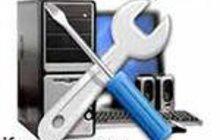 Компьютерная помощь ремонт компьютеров и ноутбуков