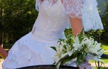 Красивое Свадебное платье 46-52р