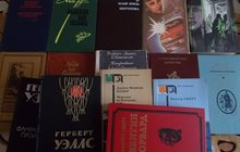 Меняю книги или продам