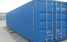 Торговая компания по продаже контейнеров