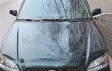 Продам Subaru Legacy B4
