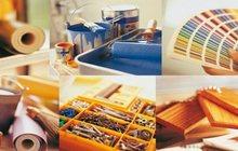 Компания по оптовым продажам строительных материалов