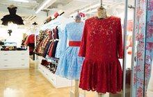 Бутик брендовой женской одежды