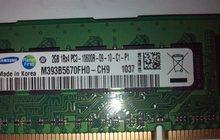 Продам оперативную память DDR3
