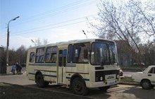 Аренда автобусов в Новосибирске