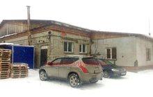 Продажа производственно-складского здания 1064,7 кв, м