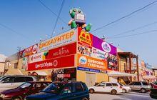 Аренда в торговых центрах г, Бийск, Горно-Алтайск