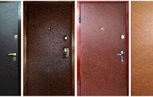 Обивка обшивка оклейка металических дверей дермантином (винилискожей)