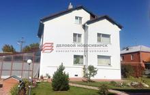 Продажа двухэтажного дома