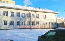 Продажа здания 1527,5 кв, м