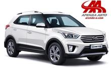 Hyundai Creta/ Хендай Крета в аренду