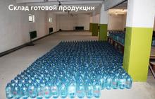 Продам 2 скважины минеральной и артезианской воды