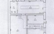 ПАО Сбербанк реализует имущество:  Объект (ID I14354180) : ж