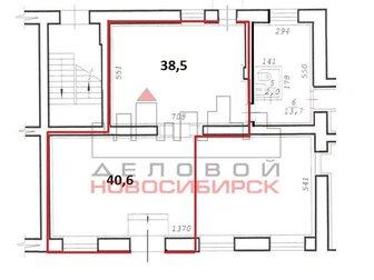 Скачать бесплатно изображение Коммерческая недвижимость Продажа торгового помещения 79,1 кв. м  31466216 в Новосибирске