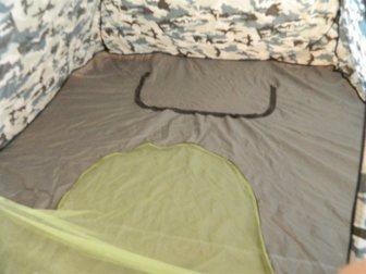 Скачать бесплатно foto Пылесосы Палатка-автомат зима/лето с дном и москитными сетками 32378555 в Новосибирске