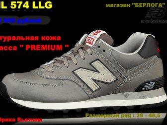 Смотреть фото Спортивная обувь кроссовки,кеды new balance,новый баланс купить в Новосибирске 32386582 в Новосибирске