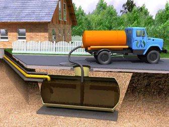 Уникальное изображение Разное Услуги по откачке иловых отложений и воды 32499491 в Новосибирске