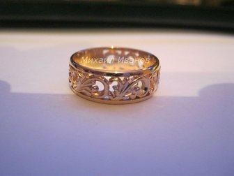 Новое фотографию  Обручальные кольца на заказ! 32632681 в Новосибирске