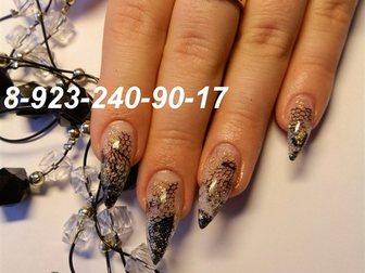 Просмотреть фотографию Салоны красоты Наращивание ногтей в Новосибирске 32905033 в Новосибирске