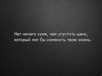 Скачать бесплатно фото Поиск партнеров по бизнесу Бизнес Партнер 32983955 в Новосибирске