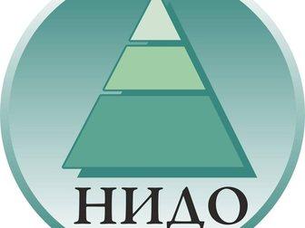 Просмотреть foto Курсы, тренинги, семинары Менеджмент государственных и муниципальных организаций 33162320 в Новосибирске
