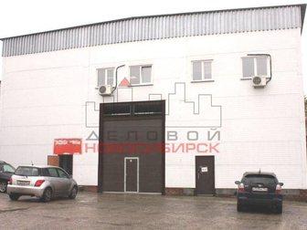 Новое изображение Коммерческая недвижимость Сдача в аренду производственно-складского здания 1423,3 кв. м. 33235768 в Новосибирске