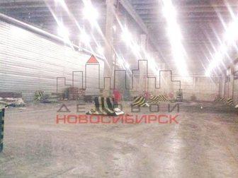 Свежее изображение Коммерческая недвижимость Сдача в аренду складского помещения 5000 кв, м  33235878 в Новосибирске